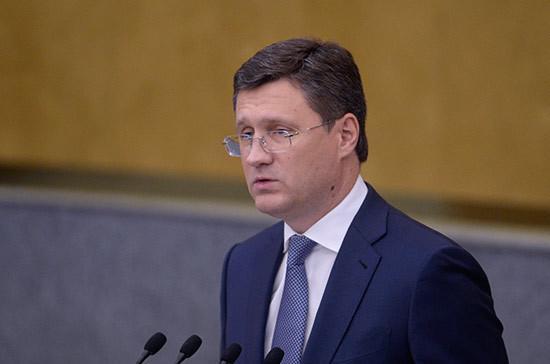 Новак назвал абсурдными возможные санкции против «Северного потока-2»