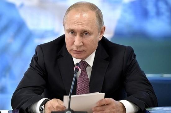 Путин призвал воспринимать ЧМ-2018 как начало нового этапа в развитии национального футбола