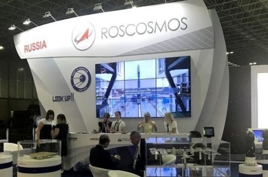 В «Роскосмосе» прокомментировали обыски в офисах корпорации