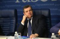 В Госдуме выразили надежду на активизацию парламентских контактов с США