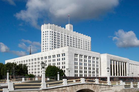 Кабмин субсидирует создание научного комплекса на базе медцентра за 6,8 млрд рублей
