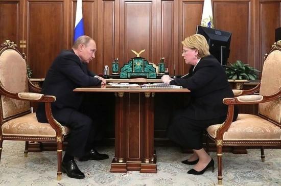 Путин одобрил программу Минздрава по борьбе с онкологией