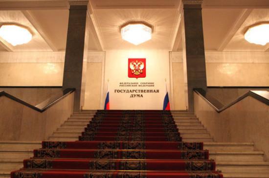 Иностранные компании смогут участвовать в российском малом бизнесе