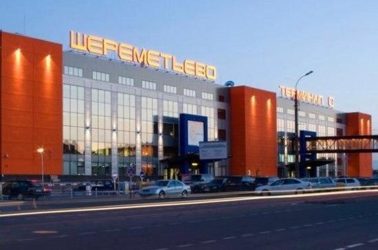 Ространснадзор разбирается с задержками багажа в Шереметьеве