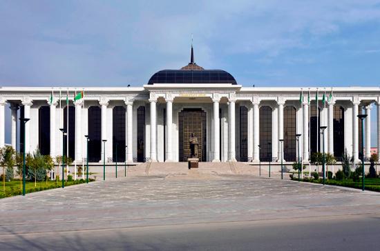 В Туркменистане взялись изучать опыт мирового законодательства