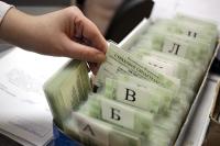 Негосударственные пенсионные фонды: как сменить один на другой без потерь