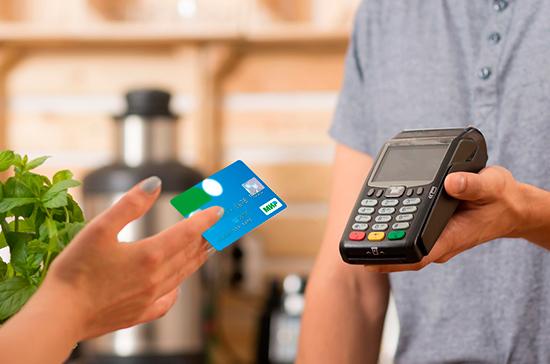 СМИ: магазины могут обязать принимать безналичную оплату минимум тремя способами