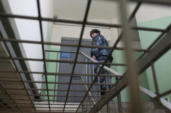 Обмудсмен предлагает разработать закон о порядке приёма обвиняемых в СИЗО