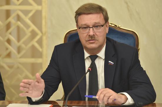 Косачев прокомментировал опасения Трампа о «вмешательстве» России в американские выборы