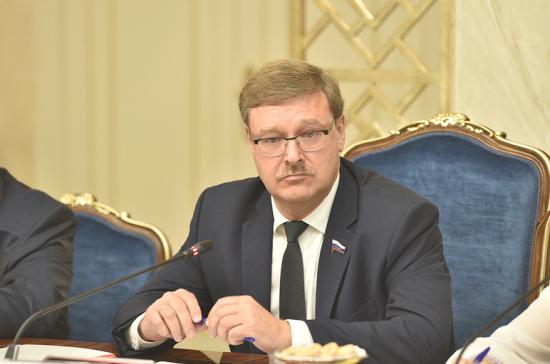 Косачев: российские парламентарии готовы к диалогу с США