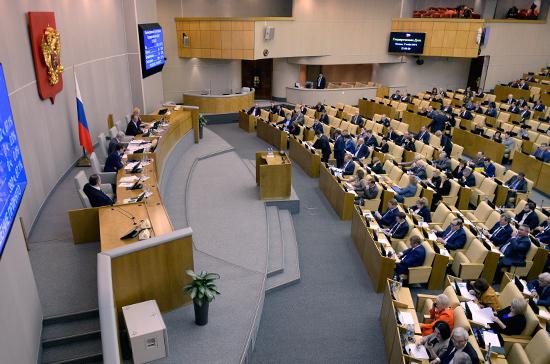 Госдума уточнила процедуру ратификации договоров о внешних займах