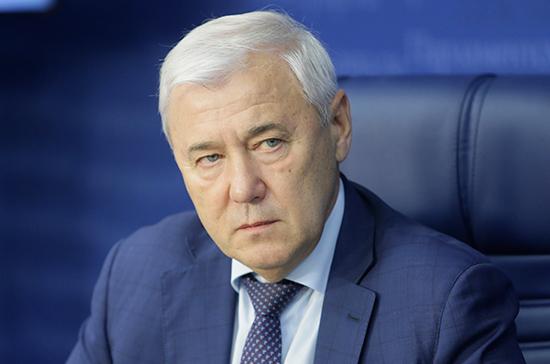 Аксаков назвал подорожание авиабилетов из-за топлива просчётом Правительства