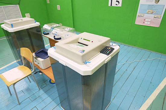 В Москве стартовала программа «Мобильный избиратель»