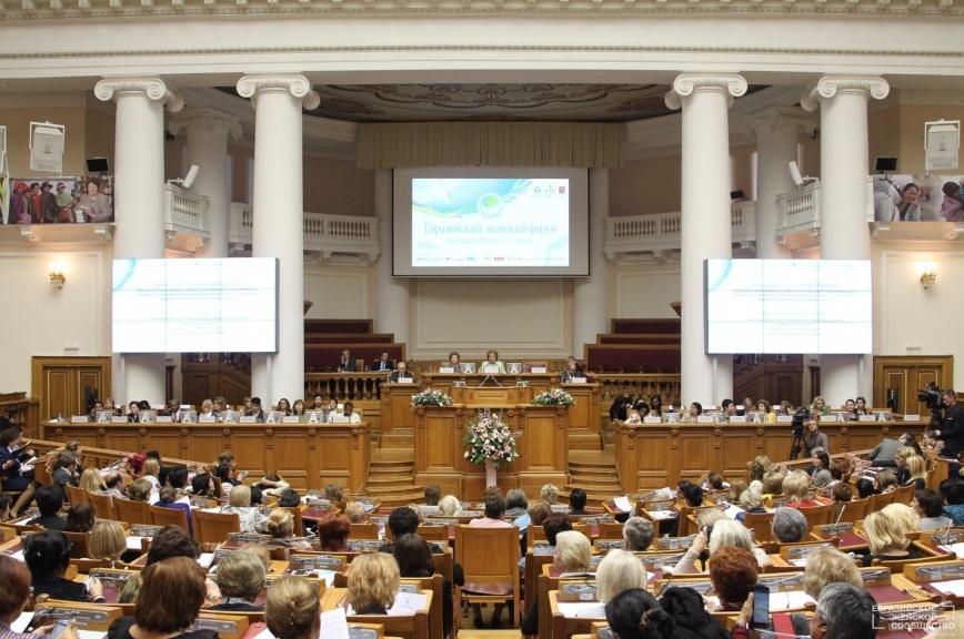 На II Евразийском женском форуме соберутся представительницы ста стран