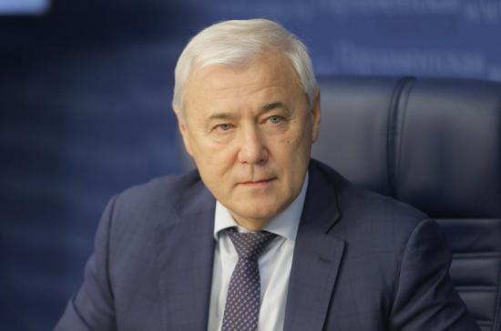 Аксаков предсказал снижение ключевой ставки на 0,25 процентных пункта