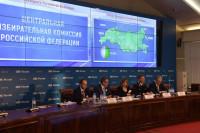 ЦИК примет решение о пенсионном референдуме при участии КПРФ