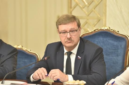 Косачев объяснил, для чего нужна аккредитация в МИД всех визовых центров