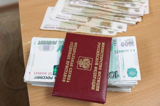 Приставы будут направлять на работу исполнительный лист от 100 тысяч рублей