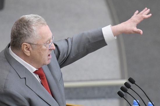 Жириновский предложил коммунистам и эсерам объединиться с ЛДПР