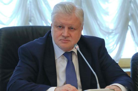 «Справедливая Россия» предлагает ввести возможность наследования пенсии
