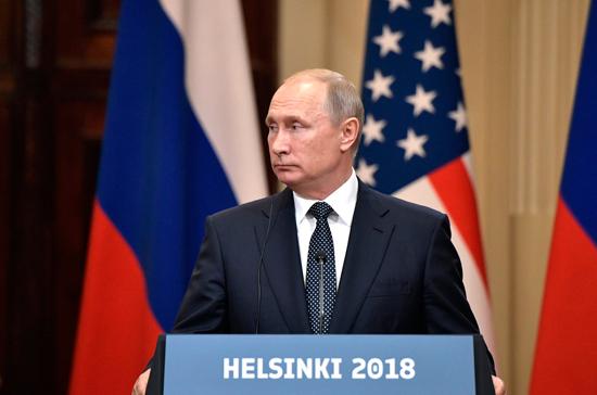 Путин заявил, что готов встретиться с Трампом в Вашингтоне