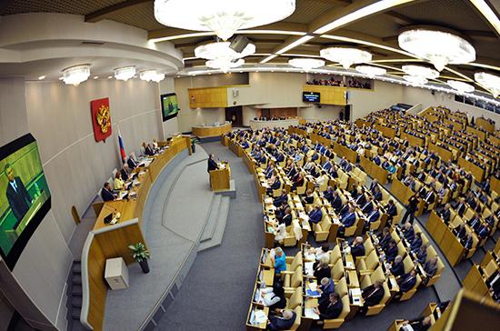 Госдума приняла в первом чтении законопроект о региональных брендах