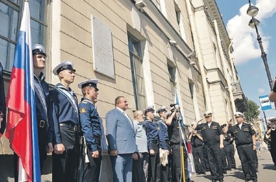 Ко Дню ВМФ в Петербурге воссоздали памятную доску художнику Верещагину