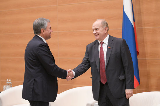 Зюганов поблагодарил Вячеслава Володина за вдумчивое отношение к инициативам КПРФ