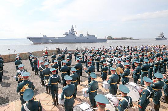 Как Россия встретит День Военно-морского флота