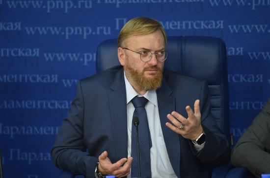 Милонов предложил меньше работать в жару