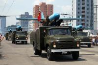 КНДР назвала условия для дальнейшей денуклеаризации