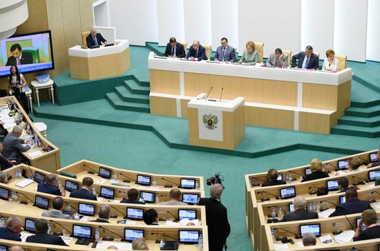 Сенаторы спасут регионы от бюджетного дефицита