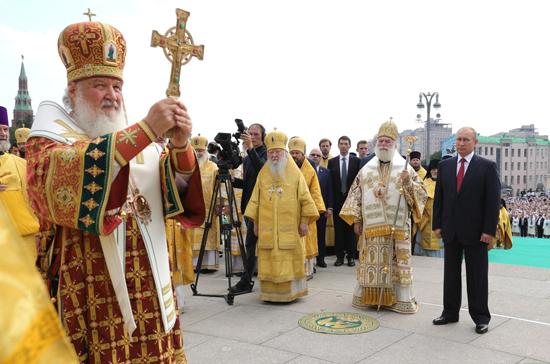 Крещение Руси стало отправной точкой развития российской государственности, заявил Путин