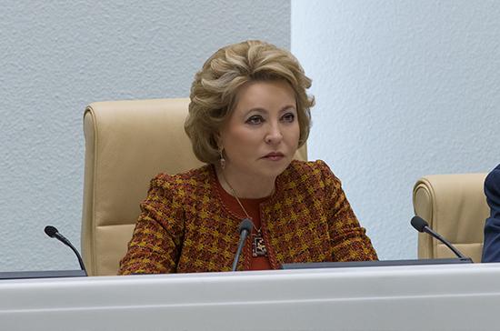 Валентина Матвиенко поздравила россиян с днём ВМФ