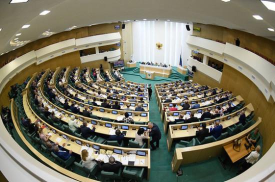 Россия и Нигерия смогут обмениваться заключёнными для отбывания наказания
