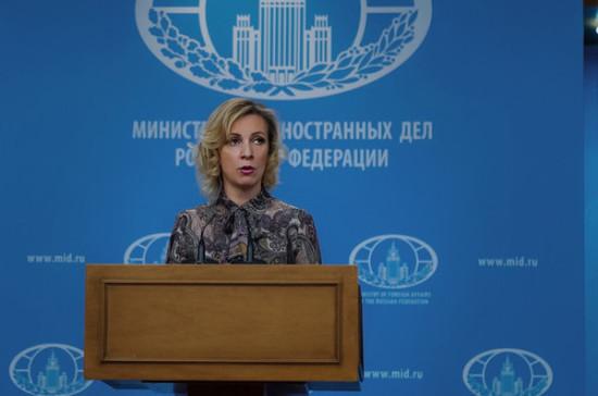 Россия обвинила США в попытке дискредитировать переговоры по Сирии в Сочи