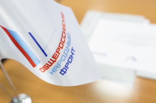 ОНФ проведёт в Елабуге межрегиональную конференцию по культуре