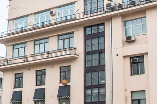 Московские власти продают часть здания Центропечати