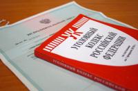 Против коллекторов будут проводить административные расследования