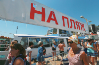 Туристическому бизнесу дадут дешёвые кредиты