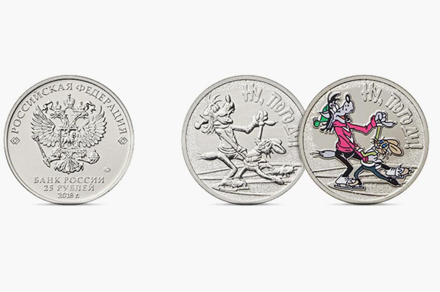 Центробанк выпустил монеты с героями мультфильма «Ну, погоди!»