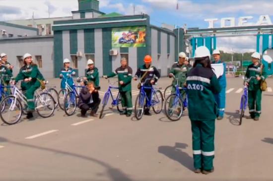СМИ: рабочим химпредприятий Кемерова выдали велосипеды