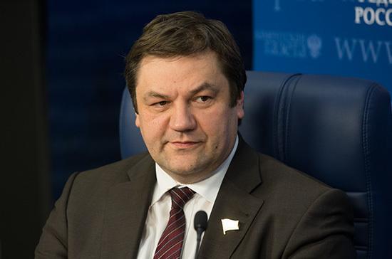 В Совете Федерации рассказали о новой системе аккредитации визовых центров