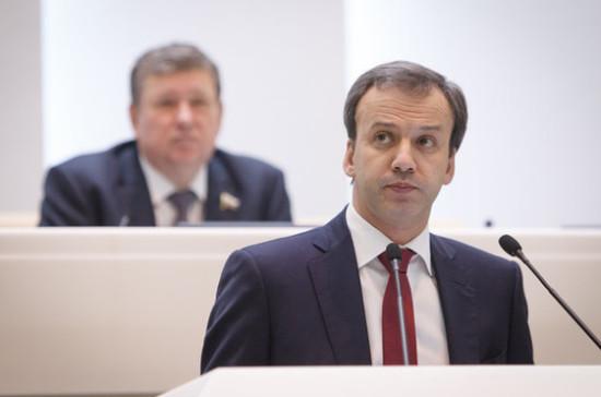 Дворкович разъяснил рост цен набензин «пересменкой» в руководстве Российской Федерации