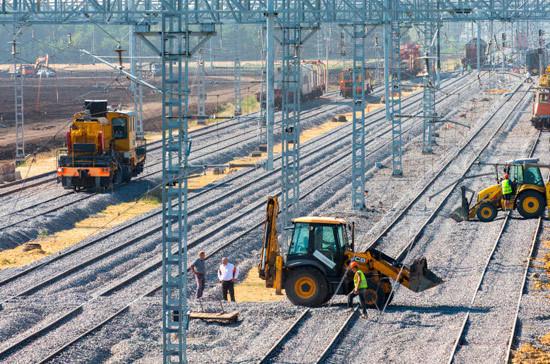 Канада помогла РФ построить железную дорогу в обход Украины