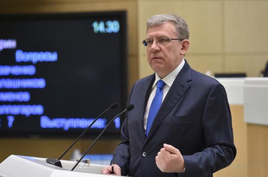 Для цифровизации России необходимы миллионы новых специалистов, считает Кудрин