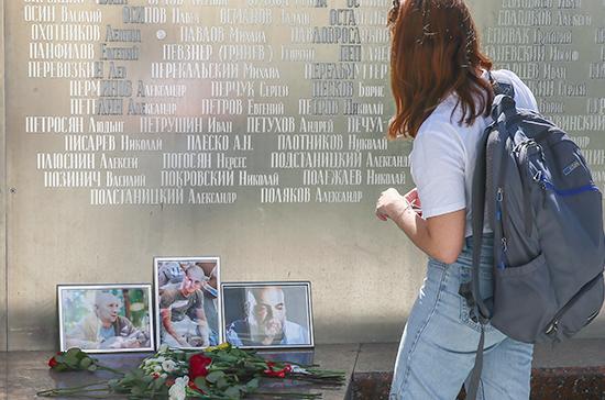 Тела погибших в ЦАР журналистов отправят в Россию 3 августа