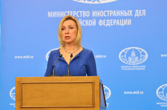 Захарова: личности погибших в ЦАР российских журналистов подтверждены