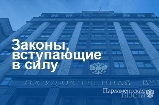 В Российской Федерации увеличились пошлины направа изагранпаспорта