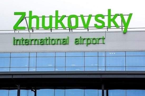 Пассажиропоток аэропорта Жуковский в июне вырос на 390%